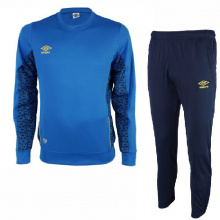 Костюм UMBRO TROFEO POLY SUIT р.XL СИНИЙ